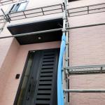 自然災害による家屋の被害は火災保険で修理が可能です